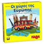 Haba Επιτραπέζιο 'Xώρες της Ευρώπης'. Έκδοση στα Ελληνικά Κωδικός: 305029